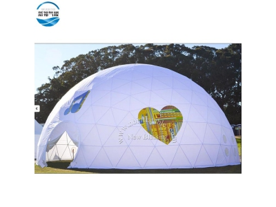 NBTE-82 Inflatable white dome tent with customized theme
